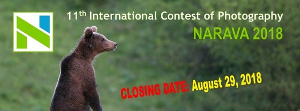 11th International Contest of Photography NARAVA 2018