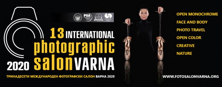 13th International Photographic Salon Varna 2020